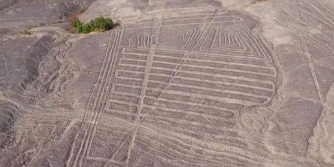 Gleoglifos similares a las lineas de Nazca fueron encontradas en Falcón